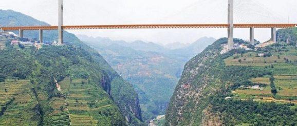 Мост Дугэ рекой Бэйпаньцзян